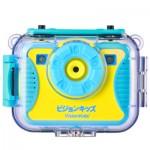 日本VisionKids ActionX Plus 2代運動兒童相機 | 防水小朋友相機 香港行貨