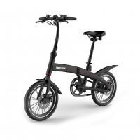 Inmotion P3 可摺合電動助力單車 | 電助續航里程可達45KM ( 限時優惠 ) - 訂購產品