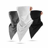 抗UV冰絲防曬頸圍 | 超彈性防曬面罩