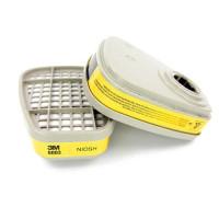 3M 6003 綜合濾罐 (一對) | 配合6200口罩使用 - 現貨
