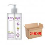 【一箱24支】韓國 ENZYSEPT 83%消毒酒精搓手液 400ml    殺菌消毒抗菌