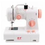 芳華 318 多功能迷你家用衣車縫紉機   雙線雙速 自動繞線