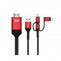三合一手機HDMI 高清傳輸同屏線 | 支援 IOS/ANDROID