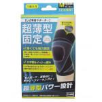 日本 HAYASHI Knit 超薄型膝蓋承托帶 (L or M SIZE)