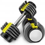 12KG 快速調節啞鈴 (兩隻) | 重量可調節家用健身器材 2.3KG-12KG