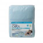 日本FEELCOOL ice 涼感冷氣被 (100x165cm) | 炎熱佳品 | 香港行貨