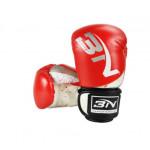 BN 6OZ 兒童泰拳訓練拳套 | 小童拳套 - 紅色