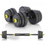 FED 30KG組合式外塑啞鈴槓鈴套裝 | 家用健身訓練重訓