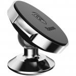 倍思 BASEUS 車用手機座磁吸支架 | 小耳朵系列磁吸座  360°萬向旋轉 - 銀色