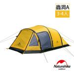 Naturehike 蟲洞A款戶外3-4人充氣帳篷 附充氣筒 (NH17T400-T) | 防水210T格子布 | 一室一廳  大型團體 - 黃色
