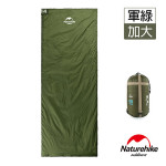 Naturehike LW180 四季通用輕巧迷你型睡袋 加大版 (NH16S004-L) - 綠色