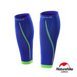 Naturehike 運動機能型壓縮小腿套護腿套(一雙入) (NH17H003-M) - 藍色中碼