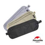 Naturehike 戶外旅行防盜貼身隱形腰包 (NH15Y005-B)   隨身證件包防搶包  - 黑色