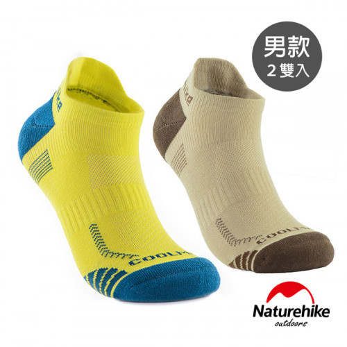 Naturehike A014炫彩拼色輕壓力運動短襪 男款兩對裝 (NH17A014-M) - 男款大碼