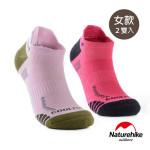 Naturehike A014炫彩拼色輕壓力運動短襪 女款兩對裝 (NH17A014-W) - 女款中碼