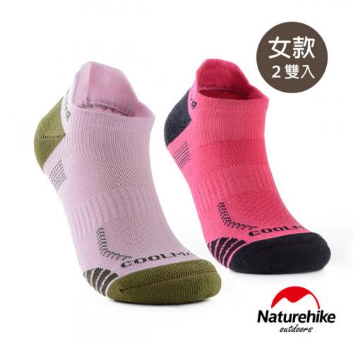 Naturehike A014炫彩拼色輕壓力運動短襪 女款兩對裝 (NH17A014-W) - 女款細碼