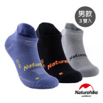 Naturehike 男款 G3快乾排汗踝襪短襪 三對裝 (NH17A015-M) - 男款大碼