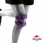 Naturehike 雙重防護加壓減震髕骨帶女款 (NH20HJ009) | 運動護套 單只入 - 女款紫色