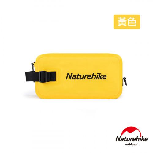 Naturehike 9L輕量便攜乾濕分離運動包 (NH20SN006) | 旅遊出差收納包  - 黃色