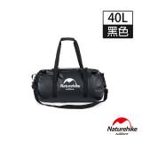 Naturehike 40L大容量乾濕分離防水駝包  (NH20FSB03) | 500D後背包 防水手提袋 - 黑色