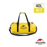 Naturehike 40L大容量乾濕分離防水駝包  (NH20FSB03) | 500D後背包 防水手提袋 - 黃色