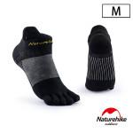Naturehike 暖笙coolmax快乾排汗運動短襪 (NH20FS002) | 透氣船襪  - 黑色中碼