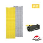 Naturehike 單人耐壓蛋巢型摺疊睡墊防潮墊 (NH20FCD07) | 2.5cm加厚款 附收納袋 - 黃色