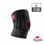 Naturehike 四支撐強化型戶外登山護膝 單只入(NH20HJ008) | 運動護膝 - 右腳大碼