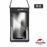 Naturehike 超輕量IPX8深度防水手機保護套 (NH20SM003) | 可觸控防水袋  - 黑色