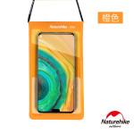 Naturehike 超輕量IPX8深度防水手機保護套 (NH20SM003) | 可觸控防水袋  - 橙色