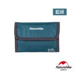 Naturehike 諾然多功能RFID防盜刷旅行證件收納包 (NH20SN003) | 防水錢包銀包 - 藍色