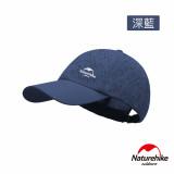 Naturehike 燒花戶外透氣防曬棒球帽 (NH20FS003) | 休閒鴨舌帽  - 藍色