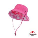 Naturehike 薄款透氣防曬漁夫帽 (NH12M013-Z) | 戶外遮陽帽   - 粉紅色