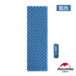 Naturehike 輕量雙氣囊TPU單人加厚睡墊防潮墊 (NH19QD009) - 藍色