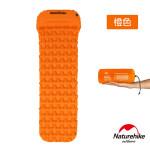 Naturehike FC-12輕量級便攜菱紋帶枕單人加厚睡墊 防潮墊 帶枕款 (NH19Z012-P)   - 橙色