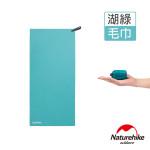 Naturehike 迷你便攜細纖維戶外吸水速乾毛巾 (NH19Y001-J) - 藍色