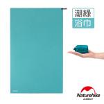 Naturehike 迷你便攜細纖維戶外吸水速乾浴巾 (NH19Y002-J) - 藍色