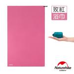 Naturehike 迷你便攜細纖維戶外吸水速乾浴巾 (NH19Y002-J) - 粉紅色