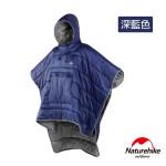 Naturehike SD-04 便攜穿蓋兩用斗篷式棉被睡袋 (NH18D010-P) | 人形斗篷睡袋 - 紫色