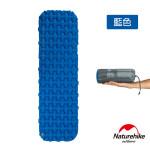 Naturehike FC-10輕量級便攜菱紋單人加厚睡墊防潮墊 (NH19Z032-P) | 個人標準款充氣地墊 - 藍色