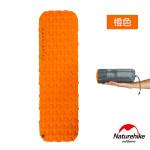 Naturehike FC-10輕量級便攜菱紋單人加厚睡墊防潮墊 (NH19Z032-P) | 個人標準款充氣地墊 - 橙色