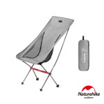 Naturehike YL06 超輕戶外鋁合金摺疊月亮椅 (NH18Y060-Z) | 便攜靠背耐磨摺疊椅  附收納包  - 灰色