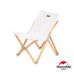 Naturehike 戶外便攜質感實木摺疊椅  (NH19JJ008) | 隨身休閒釣魚椅 附收納袋