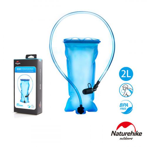 Naturehike 2L雙料耐壓運動便攜吸嘴飲水袋 (NH18S070-D)