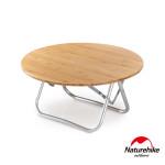 Naturehike 戶外便攜可對摺竹板露營桌 (NH19JJ003) |  圓形餐桌 附收納袋