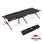 Naturehike 木紋鋁合金戶外便攜可摺疊X型行軍床 (NH19X003-C) | 戶外露營午睡床