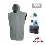 Naturehike UPF50+戶外多功能細纖維速乾浴巾衣 防曬衣 | 沙灘輕鬆換衣 (NH18Y050-J) - 灰色大碼