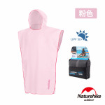 Naturehike UPF50+戶外多功能細纖維速乾浴巾衣 防曬衣 | 沙灘輕鬆換衣 (NH18Y050-J) - 粉紅色中碼