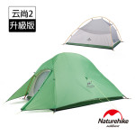 Naturehike Cloudup2 雲尚2 210T雙人帳篷 (NH17T001-T) | 超輕防雨 - 綠色