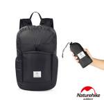 Naturehike 25L雲雁輕量防水摺疊後背包 (NH17A017-B) | 升級加大版攻頂包運動背包   - 黑色